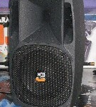 Montarbo NM 250 A Diffusore attivo