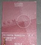 Scuola Superiore di Musica: Chitatarra Acustica: Folk, Blues, Ragtime, Country, Fingerstyle Jazz- vo. 2 con Cd Libri Mastrangelo- Unterber
