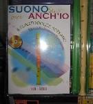 Suono anch'io il flauto dolce soprano Libri Ricordi con cd audio e strumento