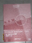 Scuola Superiore di Musica: chitarra acustica: folk, blues, ragtime, country, fingerstyle jazz, vol. 1 CD Libri Mastrangelo - Unterber